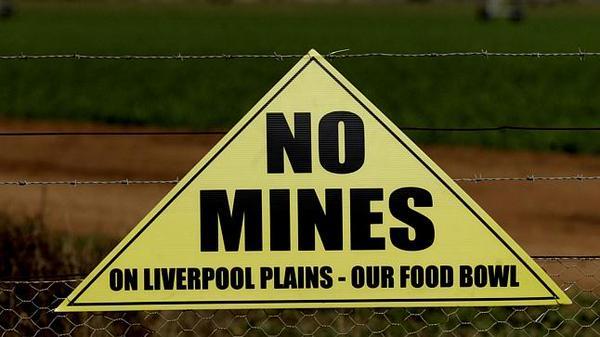 no Mines