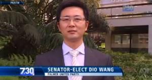 ABC-Fergusin-Senator