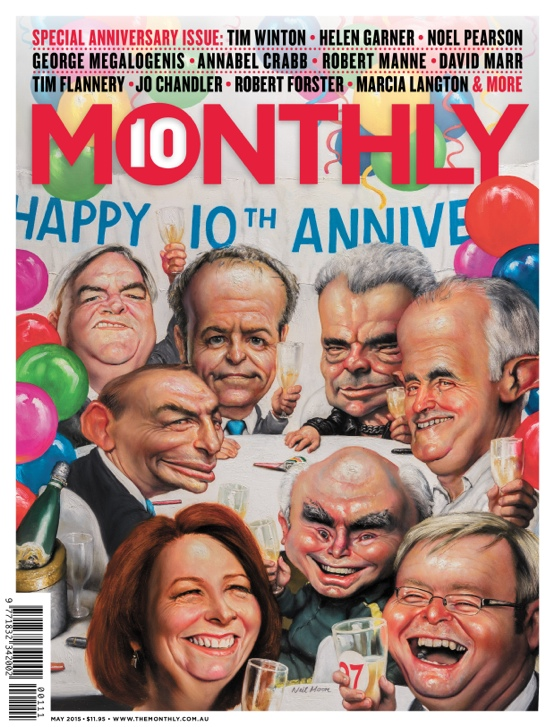 The-Monthly-May-2015-cover